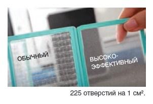 Предварительный фильтр от пыли и больших частиц