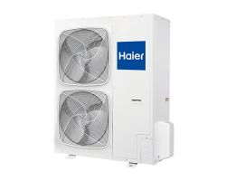 Haier ABH140K1ERG / 1U60IS1ERB(S) наружка
